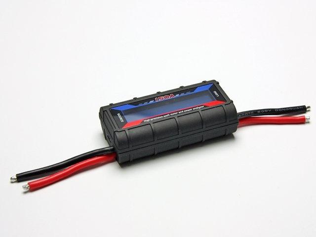 Power Watts 150